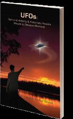 UFO:人類を騙すための悪魔的活動と巧妙なでっち上げ